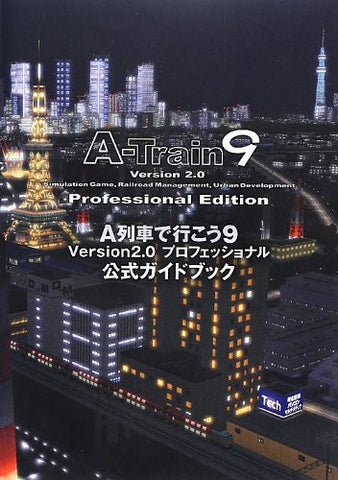 Image for A Train 9 Version 2.0 Professional Official Guidebook
