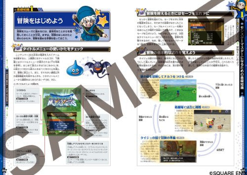 Image 3 for Dragon Quest Monsters 3 D Powerful Data Guide Book