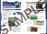 Thumbnail 3 for Dragon Quest Monsters 3 D Powerful Data Guide Book