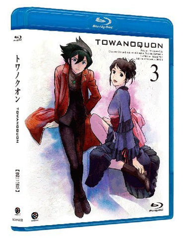 Image for Towa No Quon Vol.3