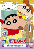 Thumbnail 2 for Crayon Shin Chan The TV Series - The 5th Season 23 Ouchi Ga Nakanaka Tatanaizo