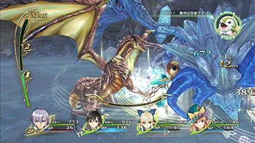 Image 3 for Shining Resonance (Playstation 3 the Best)