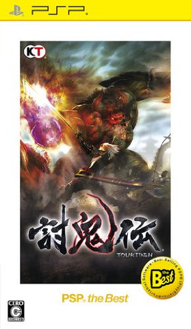 Image for Toukiden (PSP the Best)
