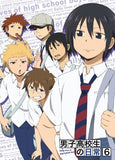 Thumbnail 1 for Danshi Kokosei No Nichijo Vol.6 [DVD+CD Limited Edition]