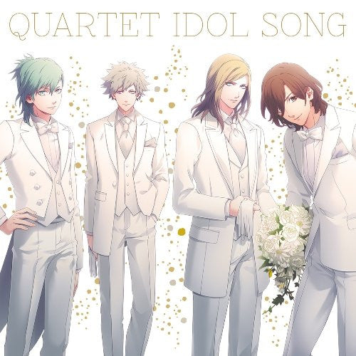 Image 1 for Uta no☆Prince-sama♪ QUARTET Idol Song