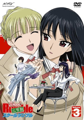 Image 2 for School Rumble Nigakki Vol.3