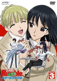 Thumbnail 2 for School Rumble Nigakki Vol.3