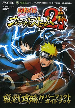 Image 1 for Naruto Sitsuputen Narutimetosutomu 2 Guidebook