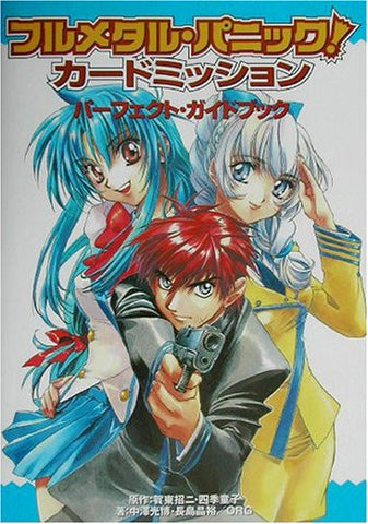 Fullmetal Panic! Card Mission Perfect Guide Book