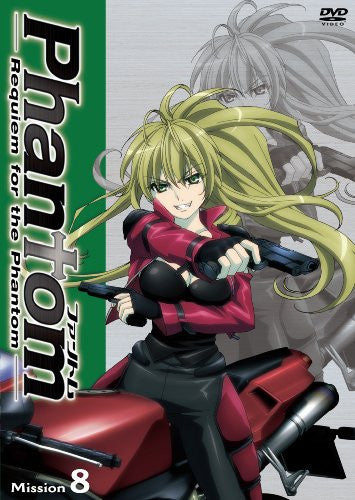 Phantom - Requiem For The Phantom - Mission-8 [Limited Edition - Drei Hen]