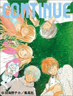 Image for Continue Special : Honey And Clover Fan Book