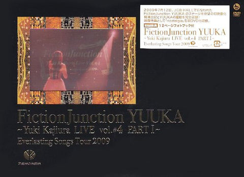 Image for Fictionjunction Yuuka - Yuki Kajiura Live Vol.#4 Part1