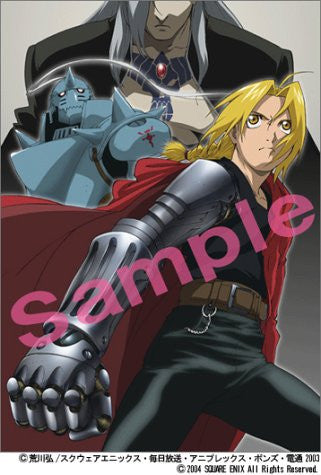 Image 1 for Full Metal Alchemist 2: Akaki Elixir No Akuma Official Complete Guide