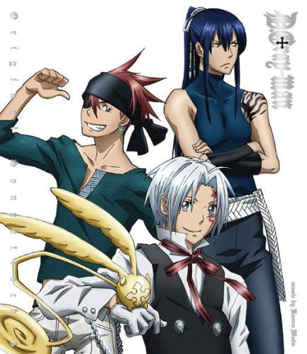 Image 1 for D.Gray-man Original Soundtrack 3