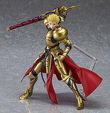 Thumbnail 7 for Fate/Grand Order - Gilgamesh - Figma #300 (Max Factory)