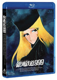Thumbnail 2 for Galaxy Express 999