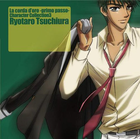 Image for La corda d'oro -primo passo- Character Collection 3 Ryotaro Tsuchiura