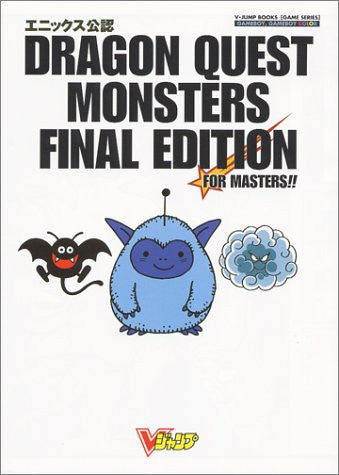 Image 1 for Dragon Quest Monsters: Final Edition Enix Official Book(V Jump Books   Game Series) / Gb