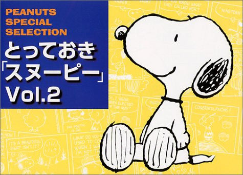 Image for Totteoki Snoopy #2 Art Book