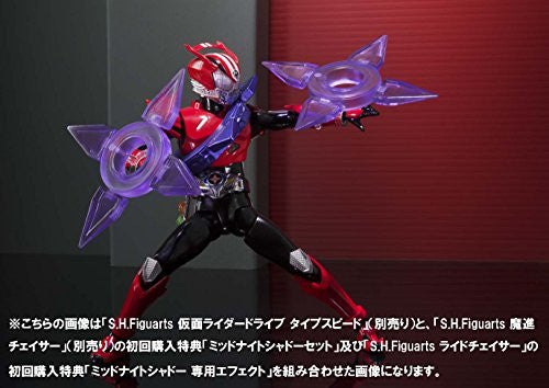 Image 7 for Kamen Rider Drive - Ride Chaser - S.H.Figuarts (Bandai)