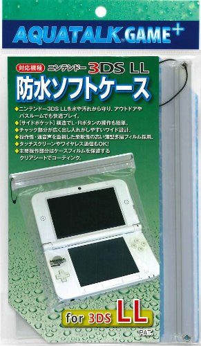 Image 1 for Aquatalk Waterproof Soft Case for 3DS LL (Silver)
