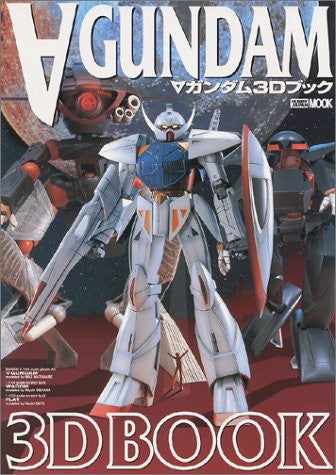 Image 1 for Turn A Gundam 3 D Book