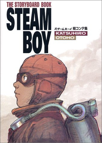 Image 1 for Steamboy The Storyboard Book