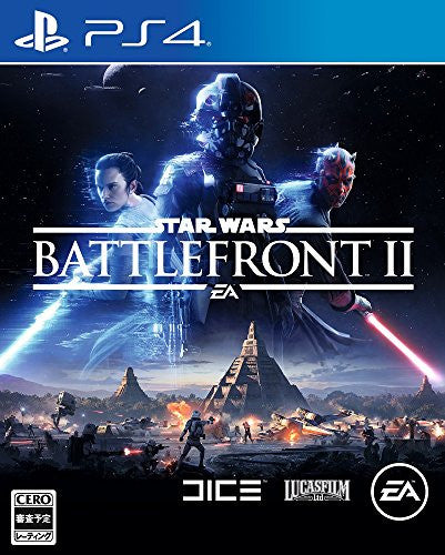 Image 1 for Star Wars: Battlefront II