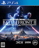 Star Wars: Battlefront II - 1
