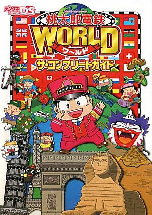 Image 1 for Momotaro Dentetsu World The Complete Guide Book / Ds