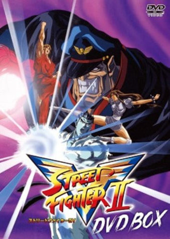 Image for Street Fighter II V DVD Box