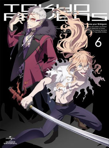 Image for Tokyo Ravens Vol.6 [DVD+CD Limited Edition]