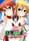 Thumbnail 1 for Sekirei 2 [DVD+CD Limited Edition]