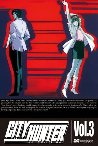 Image for City Hunter Vol.3
