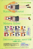Thumbnail 5 for Tokimeki Memorial 3 Official Guide Book Full Version / Ps2