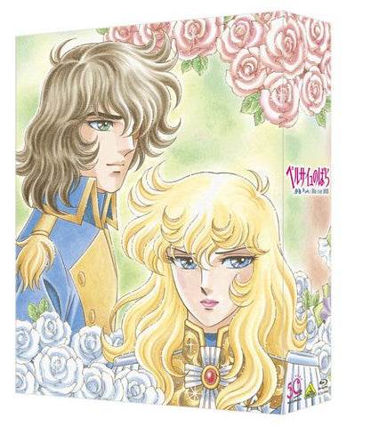 Image for Rose of Versailles Blu-ray Box