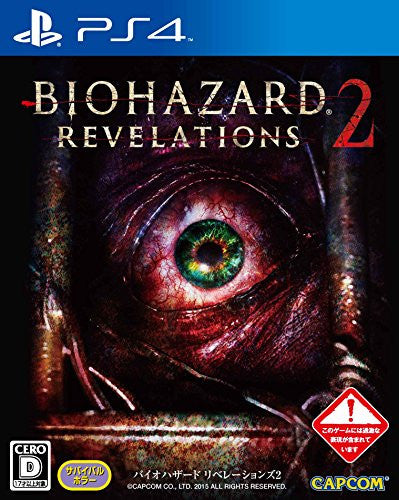 Image 1 for BioHazard: Revelations 2