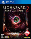 Thumbnail 1 for BioHazard: Revelations 2
