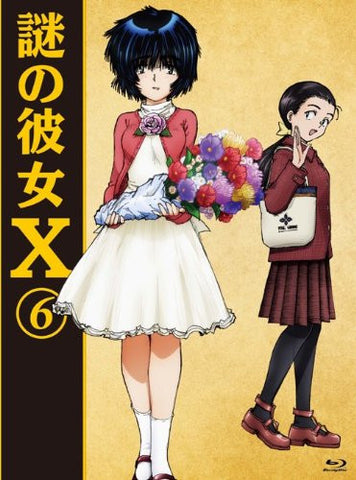 Image for Mysterious Girlfriend X / Nazo No Kanojo X 6 [Blu-ray+CD Limited Pressing]