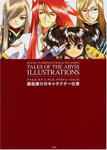 Image 1 for Tales Of The Abyss   Illustrations