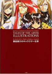 Tales Of The Abyss   Illustrations