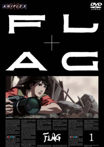 Image for Flag Vol.1