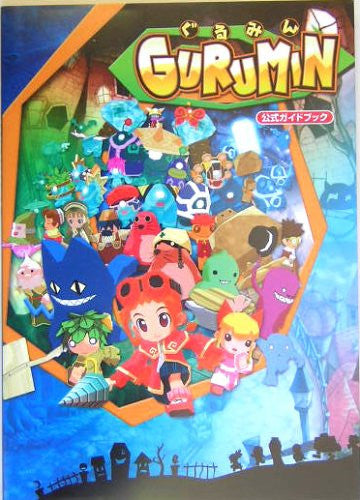 Image 1 for Gurumin Official Guide Book / Psp