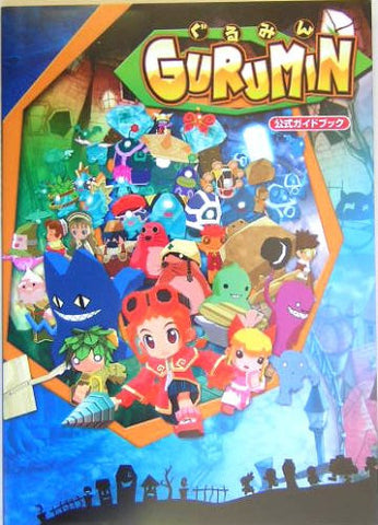 Image for Gurumin Official Guide Book / Psp