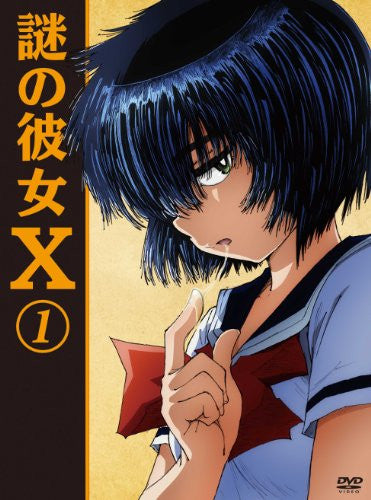Image 1 for Mysterious Girlfriend X / Nazo No Kanojo X 1 [DVD+CD Limited Pressing]