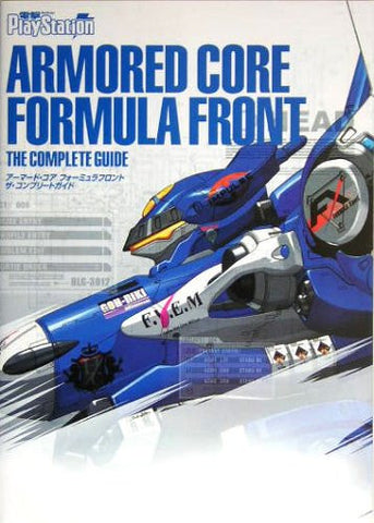 Image for Armored Core Formula Front The Complete Guide / Ps2