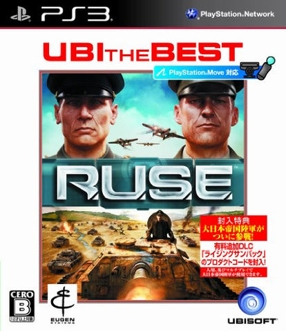 R.U.S.E. (Ubi the Best)