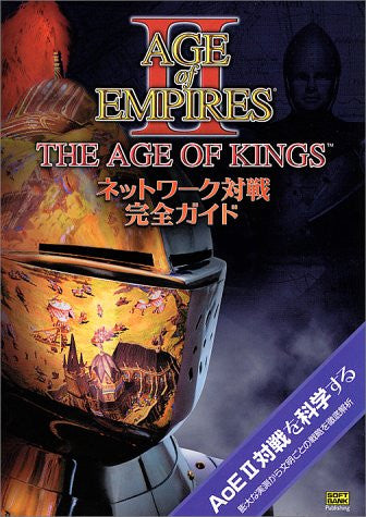 Age Of Empires Ii The Age Of Kings Network Complete Guide Book / Windows