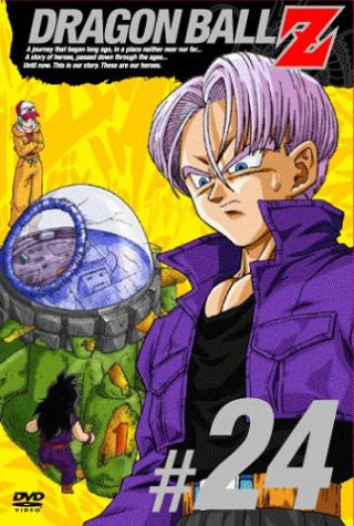 Image for Dragon Ball Z Vol.24
