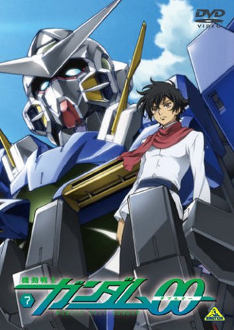 Image for Mobile Suit Gundam 00 7
